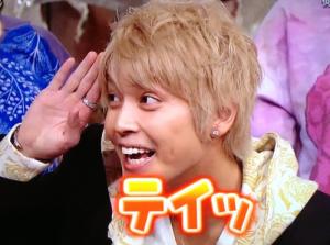 有岡大貴 Hey! Say! JUMP 大ちゃん 手越祐也 かわいい かっこいい
